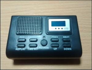 prisluskivac za fiksni telefon - odozgo