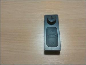 kamera dugme - kamera u dugmetu - mikro kamere