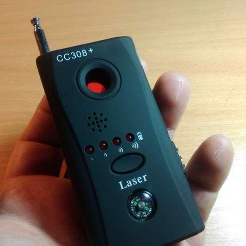 detektor bubica - laser long distance