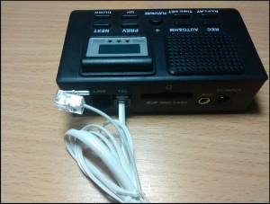 prisluskivac za fiksni telefon - povezivanje