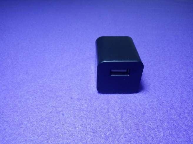 prisluskivac mini punjac za mobilne